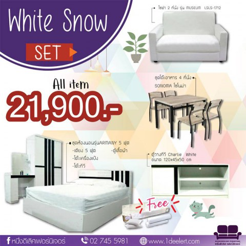 White Snow Set