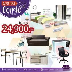 Super Sale Condo set